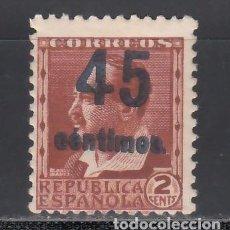 Sellos: ESPAÑA, 1938 EDIFIL Nº NE 28 /*/, NO EXPENDIDO, HABILITACIÓN COLOR AZUL. Lote 234827725