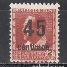 Sellos: ESPAÑA, 1938 EDIFIL Nº NE 28 /*/, NO EXPENDIDO, HABILITACIÓN COLOR NEGRO. Lote 234827910