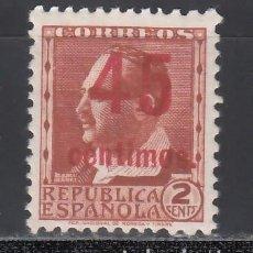 Sellos: ESPAÑA, 1938 EDIFIL Nº NE 28 B /*/, NO EXPENDIDO, HABILITACIÓN COLOR ROJO. Lote 234828150