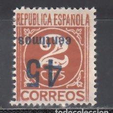 Sellos: ESPAÑA, 1938 EDIFIL Nº 744 HI. /*/, HABILITACIÓN INVERTIDA, COLOR AZUL.. Lote 234834310