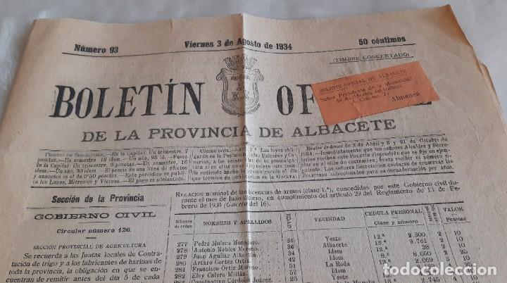 BOLETIN OFICIAL DE ALBACETE REMITIDO A ALMANSA CON FAJA FRANQUEO CONCERTADO. 1934 (Sellos - España - II República de 1.931 a 1.939 - Cartas)