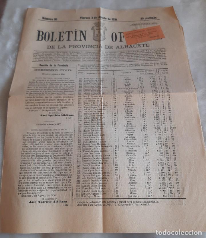 Sellos: BOLETIN OFICIAL DE ALBACETE REMITIDO A ALMANSA CON FAJA FRANQUEO CONCERTADO. 1934 - Foto 2 - 234902940