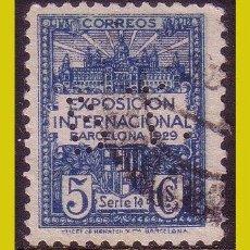 Sellos: BARCELONA 1929 VISTAS EXPOSICIÓN Y ESCUDO CIUDAD, EDIFIL Nº 1 (O) PERFORACIÓN BT. Lote 235072925