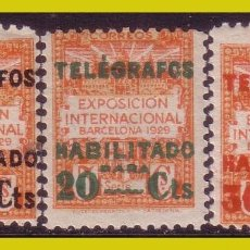 Sellos: BARCELONA TELÉGRAFOS 1929, EDIFIL Nº 1 A 3 * *. Lote 235073835