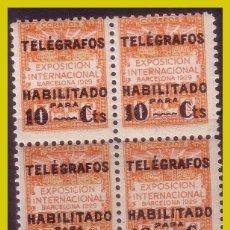 Sellos: BARCELONA TELÉGRAFOS 1929, EDIFIL Nº 1 B4 * *. Lote 235074095