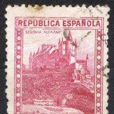 Sellos: [A7862] ESPAÑA 1932; MONUMENTOS HISTÓRICOS, 4 PTS. (U). Lote 235170155