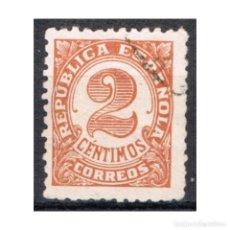 Sellos: [CF7320A] ESPAÑA 1933; NÚMEROS, 2 C. (U). Lote 235171875