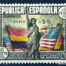 Sellos: EDIFIL 765 MNH ** SERIE COMPLETA NUEVO V.CAT 600 SELLOS ESPAÑA 1938 CL ANIVERSARIO CONSTITUCION EEUU. Lote 235330030