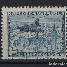 Sellos: .G-SUB_10/ ESPAÑA 1938, EDIFIL 769 MNH**, AUTOGIRO LA CIERVA. Lote 235341655