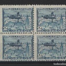 Sellos: .G-SUB_10/ ESPAÑA 1938, EDIFIL 769 MNH**, (BL4) , AUTOGIRO LA CIERVA. Lote 235342280