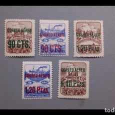 Sellos: ESPAÑA - 1937 - II REPUBLICA - ASTURIAS Y LEON - EDIFIL NE12/NE16 - SERIE COMPLETA -MNH**/* - NUEVOS. Lote 235371430