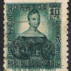 Sellos: [A7804] ESPAÑA 1938; MARIANA PINEDA, 10C. VERDE OSCURO (U). Lote 235394875