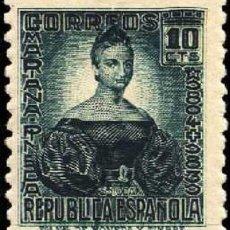 Sellos: [CF7121] ESPAÑA 1938; MARIANA PINEDA, 10C. VERDE OSCURO (MNH). Lote 235395410
