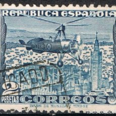 Sellos: [A2523] ESPAÑA 1938; AUTOGIRO RICARDO DE LA CIERVA, 2 PTS. (U). Lote 235400740