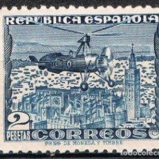 Sellos: [A2297] ESPAÑA 1938; AUTOGIRO RICARDO DE LA CIERVA, 2 PTS. (MNH). Lote 235401175