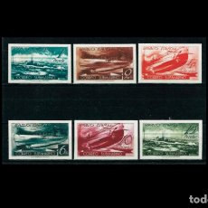 Sellos: ESPAÑA - 1938 - II REPUBLICA - EDIFIL 775/780S -F - SERIE COMPLETA - MNG - NUEVOS -CORREOS SUBMARINO. Lote 235471700