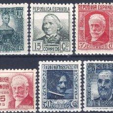 Sellos: EDIFIL 731-740 CIFRA Y PERSONAJES 1936-1938 (SERIE COMPLETA). CENTRADO DE LUJO. MNH **. Lote 235523950
