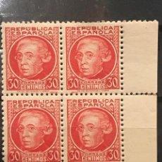 Sellos: EDIFIL 687 BLOQUE DE 4 MNH V.CAT 8 BIEN CENTRADO SELLOS NUEVOS DE ESPAÑA AÑO 1933 1935 PERSONAJES. Lote 235560295