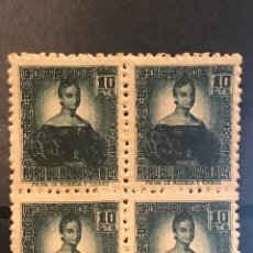 Sellos: EDIFIL 732 MNH BLOQUE DE 4 V.CAT 10 CENTRADO SELLOS NUEVOS DE ESPAÑA 1936 1938 CIFRAS Y PERSONAJES. Lote 235561615