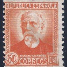 Sellos: EDIFIL 671 NICOLÁS SALMERÓN 1932. VALOR CATÁLOGO: 116 €. LUJO. MNG.. Lote 235607055