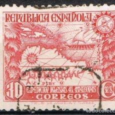 Sellos: [A2524] ESPAÑA 1935; EXPEDICIÓN AL AMAZONAS, 10 C. (U). Lote 235614105