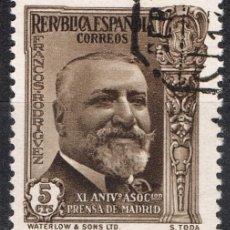 Sellos: [CF2576] ESPAÑA 1936; ASOC. DE LA PRENSA DE MADRID, 5 C. (U). Lote 235615080