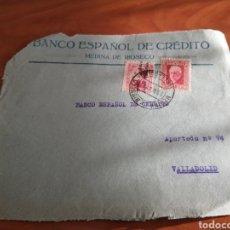 Sellos: FRONTAL MEDINA DE RIOSECO. Lote 235707650