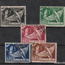 Sellos: REPUBLICA ESP.AÑOLA.FRANQUICIA.SERIE USADA COMPLETA.1938.MERCURIO. Lote 236038285