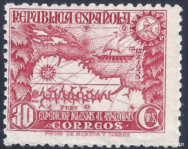 EDIFIL 694 EXPEDICIÓN AL AMAZONAS 1935. MNH ** (Sellos - España - II República de 1.931 a 1.939 - Nuevos)