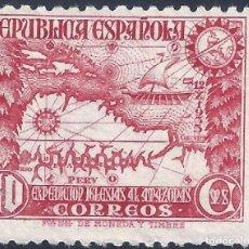 Sellos: EDIFIL 694 EXPEDICIÓN AL AMAZONAS 1935. MNH **. Lote 236059325