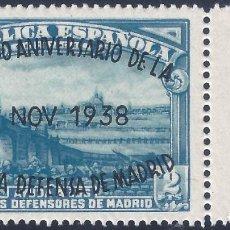 Sellos: EDIFIL 789 II ANIVERSARIO DE LA DEFENSA DE MADRID 1938. MNH **. Lote 236075190