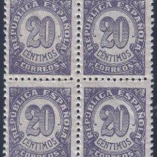 Sellos: EDIFIL 748 CIFRAS 1938 (VARIEDAD...MANCHA BLANCA DESDE LA A DE REPÚBLICA HASTA EL CERO). MNH **. Lote 236078075