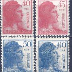 Sellos: EDIFIL 751-754 ALEGORÍA DE LA REPÚBLICA 1938 (SERIE COMPLETA). MNH**. Lote 236078475