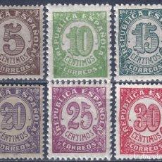 Sellos: EDIFIL 745-750 CIFRAS. 1938 (SERIE COMPLETA). EXCELENTE CENTRADO. MNH **. Lote 236078815