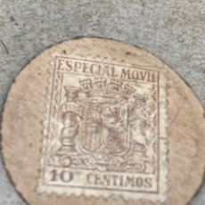 Sellos: SELLO SIN CUÑAR 10 CÉNTIMOS 2ª REPÚBLICA SOBRE CARTÓN 1938. Lote 236112325