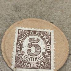 Sellos: SELLO DE 5 CÉNTIMOS II REPUBLICA ESPAÑOLA 1937. Lote 236114415