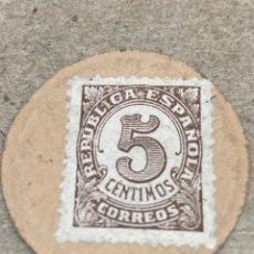 Sellos: SELLO SIN CUÑAR 5 CÉNTIMOS II REPUBLICA 1938. Lote 236116235