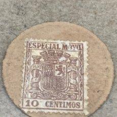 Sellos: SELLO SIN CUÑAR 10 CÉNTIMOS ESPECIAL MÓVIL 1938. Lote 236119115