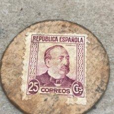 Sellos: SELLO SIN CUÑAR 25 CÉNTIMOS REPUBLICA ESPAÑOLA 1938. Lote 236120100