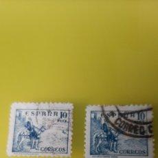 Selos: ESPAÑA EDIFIL 830/ 831 USADOS CID CABALLOS FAUNA HISTORIA FILATELIA COLISEVM. Lote 236170300