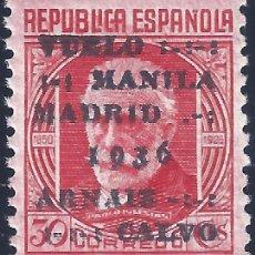 Sellos: EDIFIL 741 VUELO MANILA-MADRID 1936. CENTRADO DE LUJO. VALOR CATÁLOGO: 35 €. MNH **. Lote 236240010
