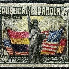Sellos: ESPAÑA 1938 CL ANIVERS. CONSTITUCION EE.UU. SIN DENTAR MNH**. Lote 236271135