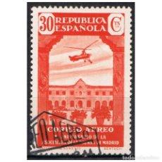Sellos: [B0009] ESPAÑA 1936, ASOCIACIÓN DE LA PRENSA DE MADRID, 30C. (U). Lote 236280410