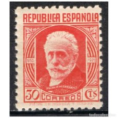 Sellos: [B0012] ESPAÑA 1936, PERSONAJES, 30C. (MNH). Lote 236289725