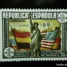 Sellos: EDIFIL 765 SELLOS DE ESPAÑA. Lote 236445645