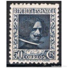 Sellos: [B0013] ESPAÑA 1936; PERSONAJES, 50C. (MNH). Lote 236472855