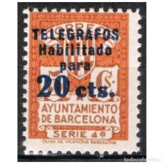 Sellos: [B0014] ESPAÑA 1936; AYUNTAMIENTO DE BARCELONA SOBRECARGADO, 20C. (MNH). Lote 236474255