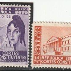 Sellos: .SELLOS REPUBLICANOS DEL CONGRESO DE LOS DIPUTADOS.ESPAÑA,II REPUBLICA DE 1931 A 1939. Lote 236509230