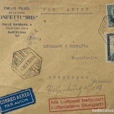 Sellos: ESPAÑA, CARTA CIRCULADA EN EL AÑO 1932. Lote 236525975
