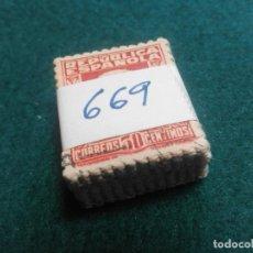 Sellos: PASTILLA DE 100 SELLOS USADOS PRIMER CENTENARIO. Lote 236529575